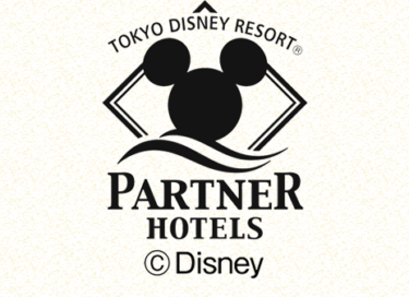 【2020-2021最新版】ディズニーパートナーホテルおすすめ徹底比較×GoToキャンペーン