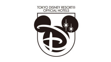【2020-2021最新版】ディズニーオフィシャルホテルおすすめ徹底比較×GoToキャンペーン